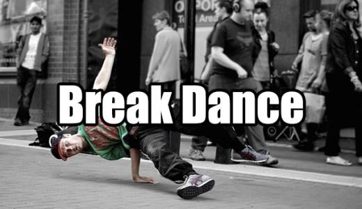 ブレイクダンス初心者必見!独学でも踊れるようになる方法