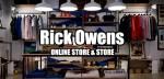 【保存版】Rick Owens(リックオウエンス)が買える海外と日本の通販サイトと取り扱い店舗を徹底的にまとめてみたの冒頭画像