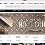 【最新版】dressINN(ドレスイン)の商品の買い方や送料・関税を詳しく紹介