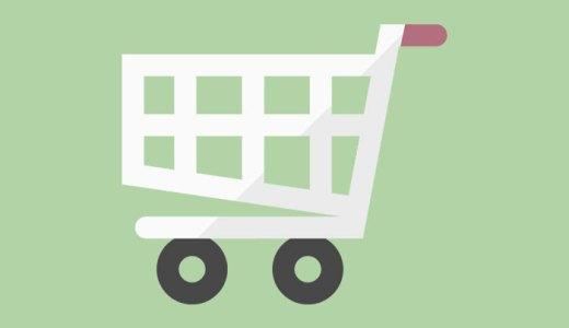 輸入代行を利用して日本に直送してくれない海外通販サイトから商品を手に入れよう