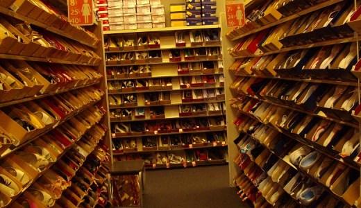 一味違うカジュアル履き革靴をあなたに!メンズ革靴ブランドのオススメ4選