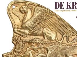 Афиша выставки «Крым: золото и секреты Черного моря»