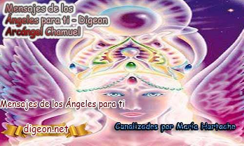MENSAJES DE LOS ÁNGELES PARA TI - Digeon - 17 de Abril - Arcángel Chamuel - Día 1155 + Consejo de tu Ángel y Decreto para la Riqueza y Abundancia