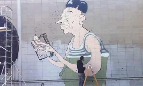Arte Urbano Simón Vázquez, Barcelona, Digerible