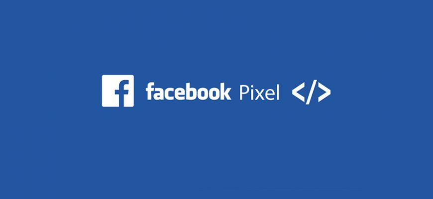 pixel de facebook que es y como funciona