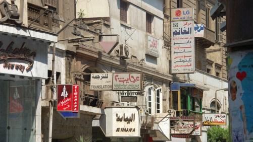 vent-cairo-street02