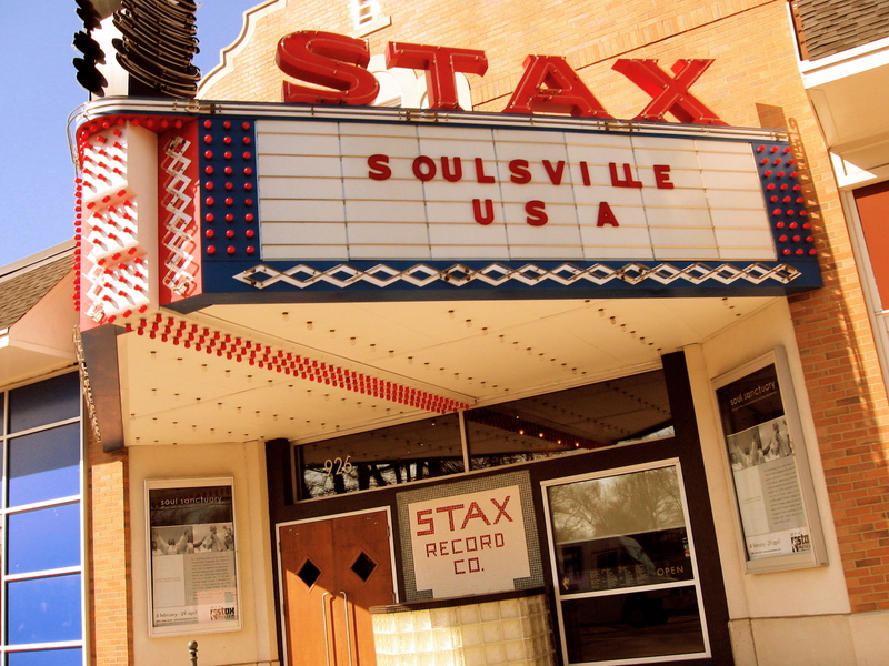 Stax Record