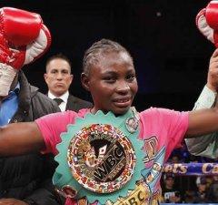 WBC bantam weight Champion Catherine Phiri: File picture