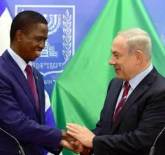 President Edgar Lungu meets Israeli Prime Minister Benjamin Netanyahu