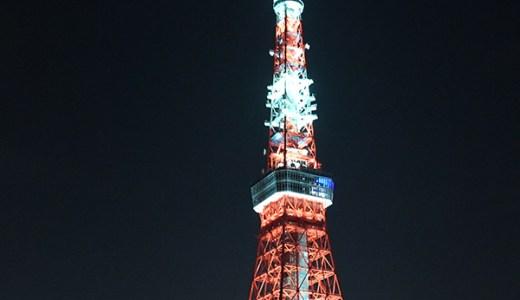話題の光害カットフィルターを購入したので、東京タワーで撮ってみました