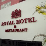 ローヤルホテル&レストラン