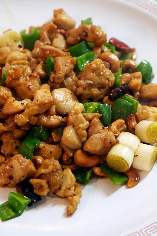 鶏肉のカシューナッツのピリ辛炒め