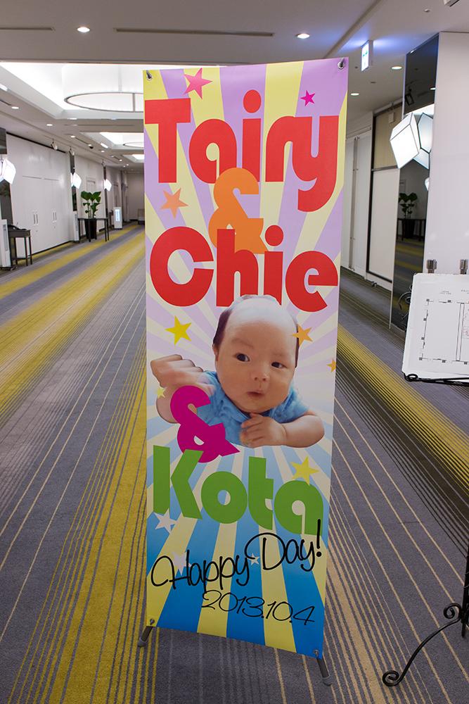 Tairy & CHIE & Kotaro