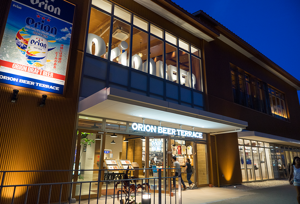 ORION BEER TERRACE