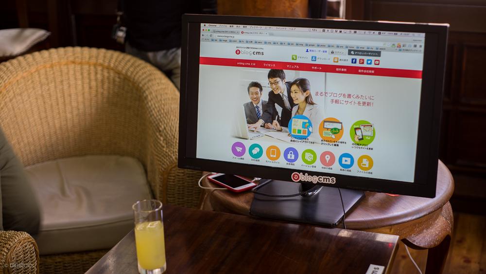 a-blog CMS 勉強会