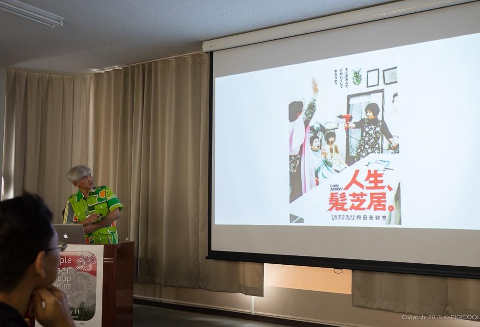 OSHIKAKEデザインかごしまの大寺聡さん