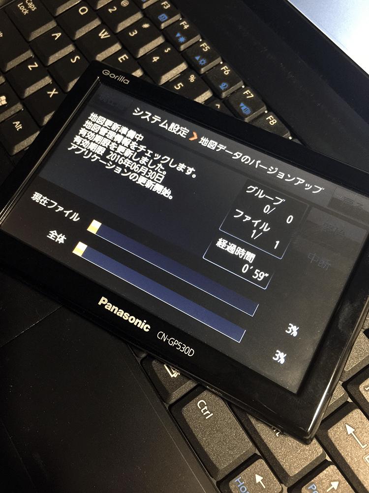 Gorilla CN-GP530D