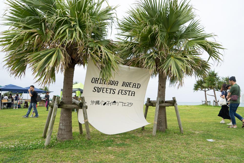 沖縄パンスイーツフェスタ 2016 Spring