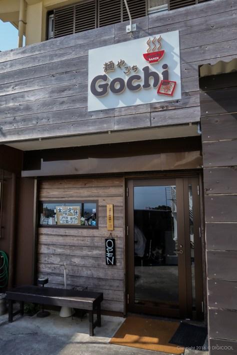 麺やGochi