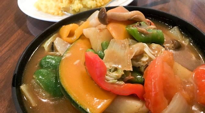 Makatoの12品目の野菜カレー