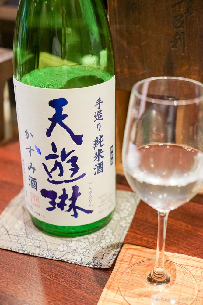 天遊琳 手造り純米酒 かすみ酒