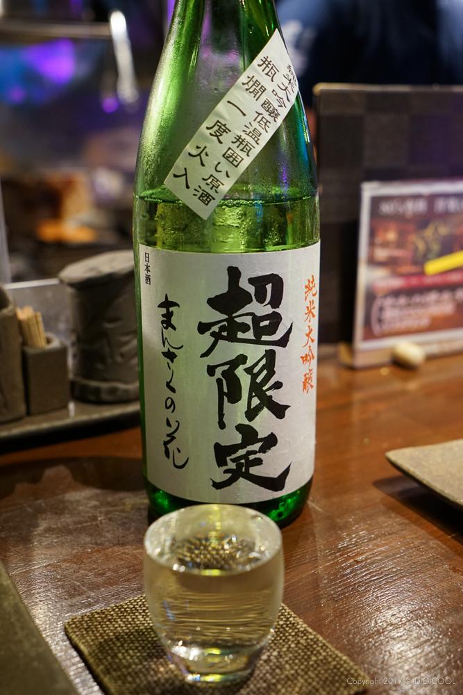 まんさくの花 純米大吟醸生詰原酒 超限定
