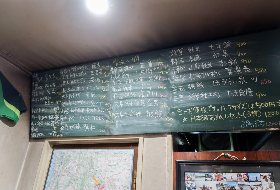日本酒ラインナップ