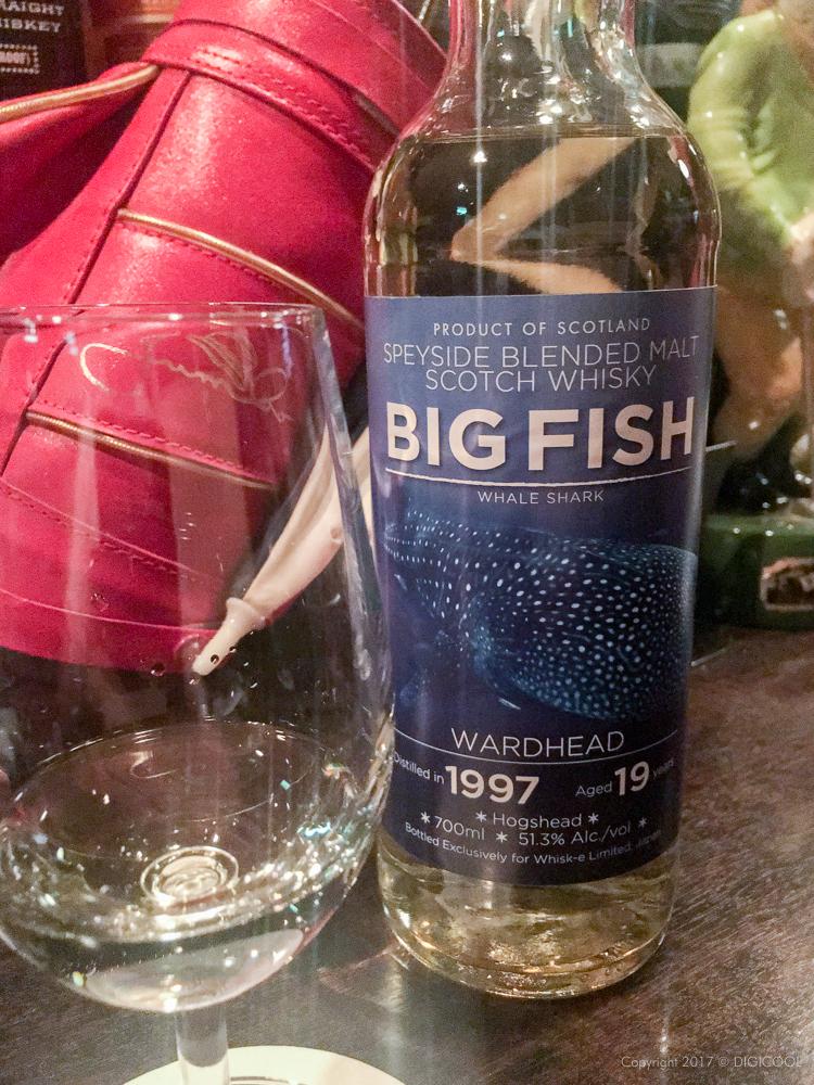 BIG FISH WARDHEAD
