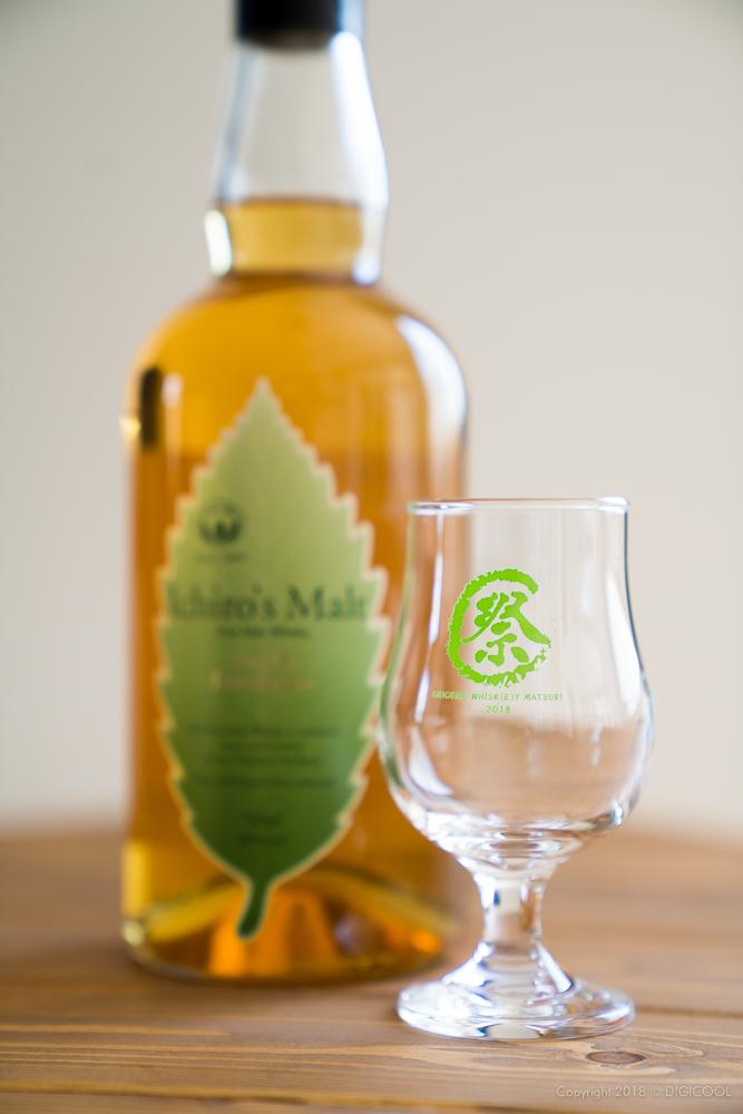 ウイスキー祭記念グラス