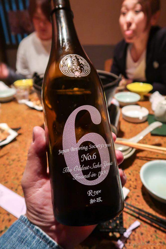 新政 No.6 R-type 2017