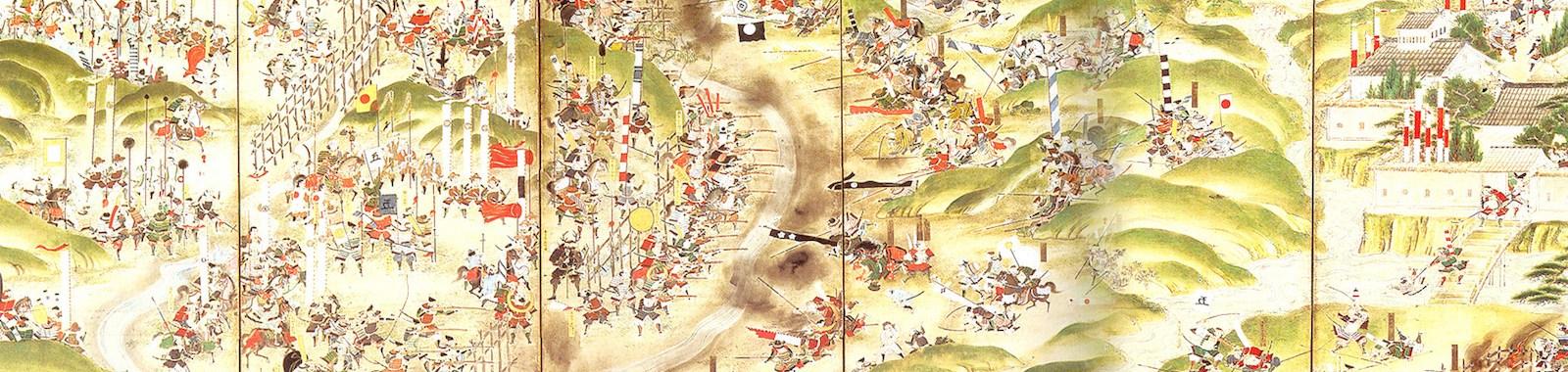 Battle_of_Nagashino_eye