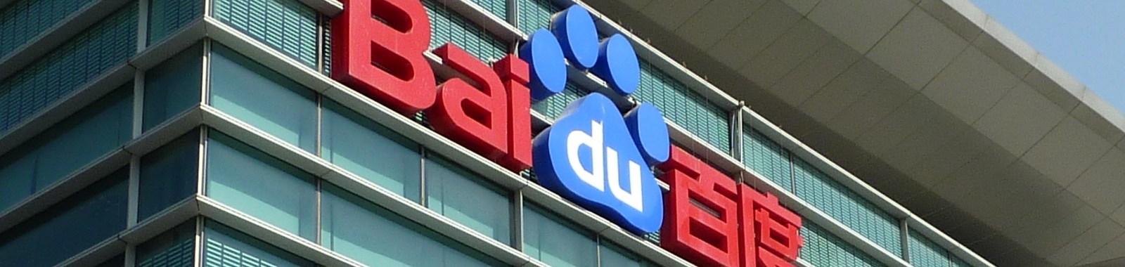 Baidu_headquarters_eye