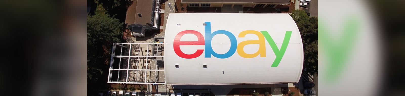 ebay-1-eye