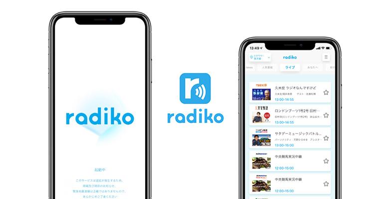 radiko_thum02