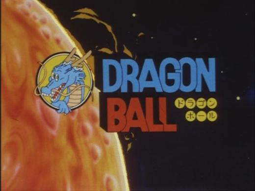 DragonballLogo