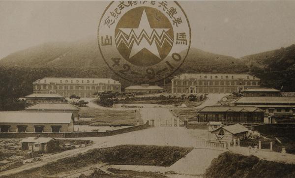 1920년대 마산 요새병영. 당시 마산 일대는 군사 요새지역이었다.