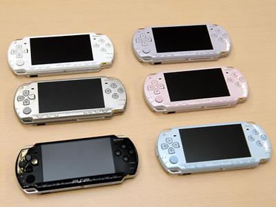 PSP-2000、ついに本日発売