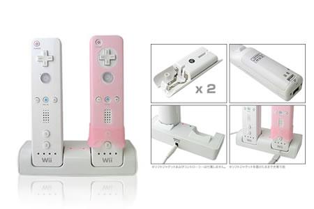 バッテリー&チャージスタンド for Wii ver.2