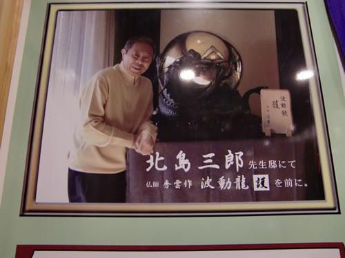 カシオ『EXILIM ZOOM EX-Z400』と行く久留米・いづみ乃湯の旅