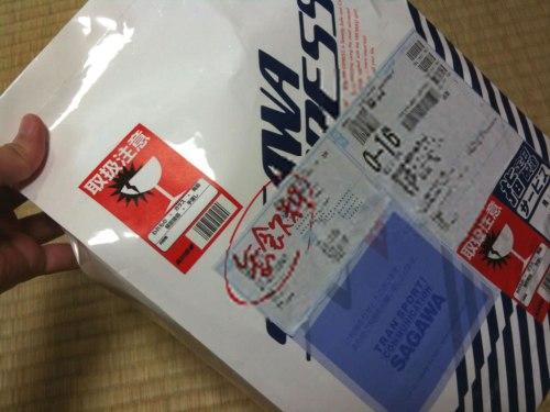 佐川急便で到着。