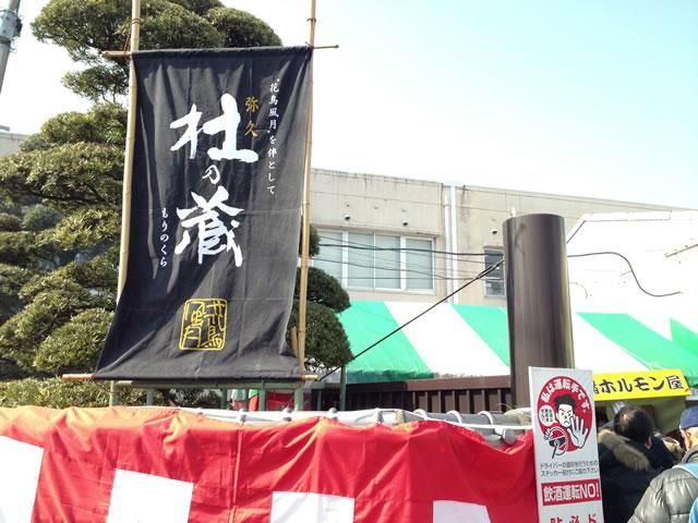 report-2013-joujima-sakagura-biraki05