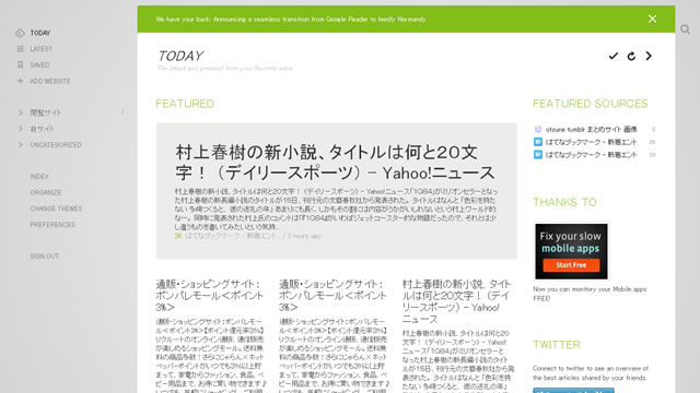only-one-google-reader02
