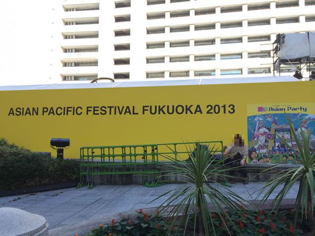 report-2013-asian-pacific-festival-fukuoka02