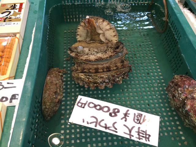 report-131109-nagahama-sengyo-market27