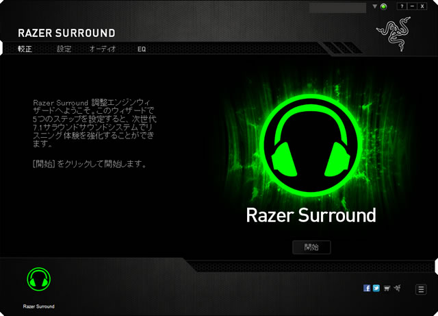 razer-surround-personalized-free-end-of-december04