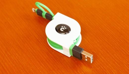 cheero(チーロ)Lightning & micro USB ケーブルを再購入しました!