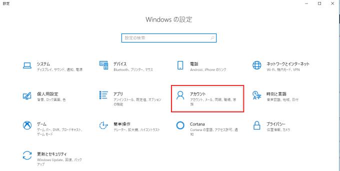 windows10 アクセス権 ファイルの削除