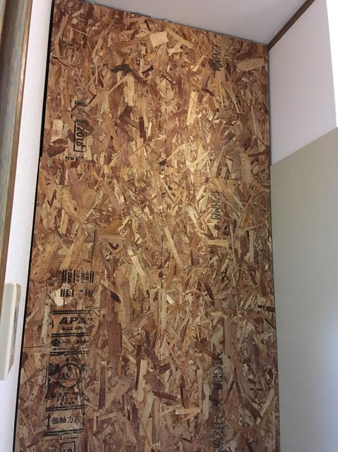 Diy 賃貸でもできる 部屋の壁が薄いので自作防音壁を作ってみた