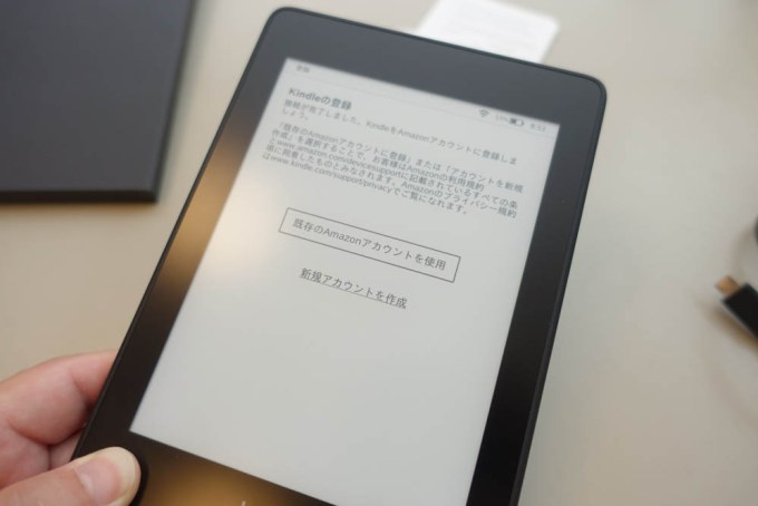 Kindle Paperwhite キンドル