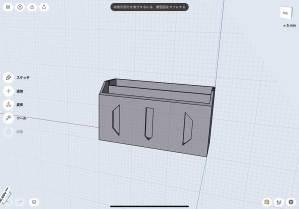 Shaper 3Dでつくったペン立てのモデリング